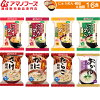 Amano foods freeze-dried noodles in hot soup and porridge 8 each 2 food 16 food set (noodles in hot soup 5 species of vegetables and miso soup spoofing Shirasu yuzu inserting cotton thick soy sauce inserting cotton mild or chicken broth rice porridge por