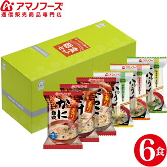 Amano foods freeze-dried while eating with rolling stock BOX breakfast set