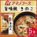 1-a-umami-kinoko5