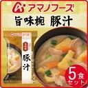 1 a umami tonjiru5