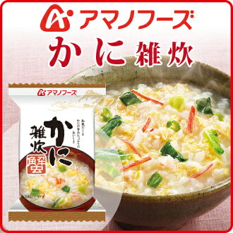 Amano foods freeze dried porridge (only get hot easy and convenient and tasty porridge) 1