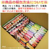 Amano foods freeze-dried chemical flavoring additive-free Cup of today's miso soup 10 each Board total 30 food set (vegetables and mushroom (red), eggplant, kakitama, scallop (red miso) Scallop and leek, burdock, tofu-mozuku miter turnips and pork)