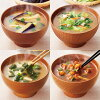(renewal) our miso soup is most suitable for the gift including 60 meals of set << ※ Hokkaido, Okinawa costs postage 500 yen >> year-end present Mother's Day midyear gift presents available from today's 11 kinds of soup