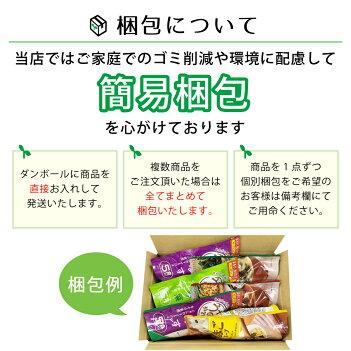 【送料無料】アマノフーズフリーズドライうちのおみそ汁8種類から選べる60食セット《※北海道・沖縄は送料500円かかります》