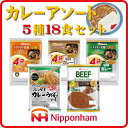 Nh curry asote5 18 p