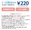 在日本美浓手工日本纸装饰花边水印窗口装饰事件装饰纸装饰折纸玫瑰 10P28Sep16