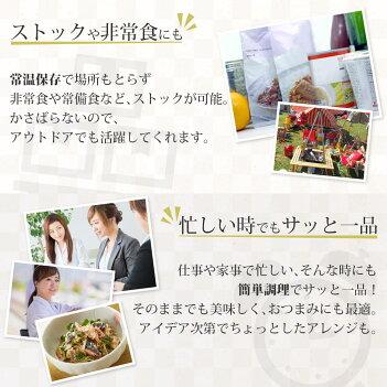 [1,000円ポッキリ送料無料メール便]HOKO国産原料使用レトルト6種類セット【さばみそ・さんま・さば塩レモン・さば梅じそ・さんま梅じそ・さんまゆずポン】
