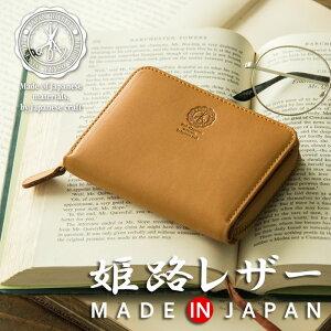 財布 メンズ 二つ折り 本革 日本製 二つ折り財布 ラ...