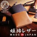 財布 メンズ 二つ折り 本革 日本製 二つ折り財布 折りたたみ財布 姫路レザー オイルレザー コンパクト レザー ベーシ…
