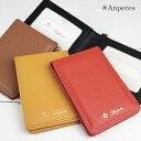 [アンペアー]Anperes 定期入れ 二つ折り バタフライ パスケース 4色展開 ICカード カードポケット レディース 大人 …