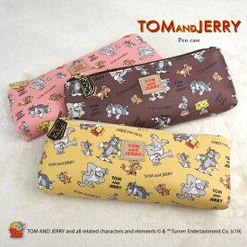 トムとジェリー ペンケース ワーナー・ブラザース レディース メンズ カジュアル ジッパー かわいい コンパクト 軽い 軽量 フェイクレザー 送料無料 ゆうパケット