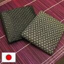 財布 メンズ 二つ折り 本革 日本製 ひょうたん柄 二つ折り財布 折りたたみ財布 小銭入れ無し 印伝 和風 和柄 古都印伝…