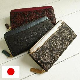 ee2542c7b993 財布 レディース 長財布 本革 日本製 ラウンドファスナー 和装 印伝 レース柄 和風 和