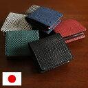 小銭入れ メンズ ボックス コインケース 本革 日本製 漆 レディース ディメンションシリーズ ISURU JAPON