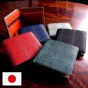 財布 メンズ 二つ折り 本革 小銭入れあり 日本製 二つ折り財布 折りたたみ財布 漆 カード段4枚 ディメンションシリー…