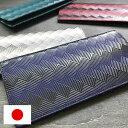 財布 メンズ 長財布 小銭入れなし 本革 日本製 薄い 軽い 薄型 軽量 漆 ラダーシリーズ ISURU JAPON サイフ 長サイフ