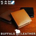 二つ折り財布 財布 二つ折り メンズ 本革 バッファロー KANZAN 紳士 コンパクト ベーシック フォーマル 水牛革