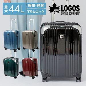 キャリーケース スーツケース トランク ハード 静音 機内持ち込み 軽量 軽い 出張 旅行 大容量 38L Mサイズ 1泊 2泊 HINOMOTO ダブルキャスター 360度 動きやすい TSAロック 高品質 おしゃれ LOGOS ク