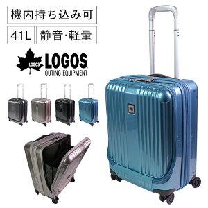 キャリーケース スーツケース トランク ハード 静音 軽量 軽い 機内持ち込み 出張 旅行 大容量 41L 1泊 2泊 HINOMOTO ダブルキャスター 360度 動きやすい TSAロック 高品質 おしゃれ LOGOS クリスマス