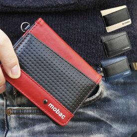 パスケース メンズ 二つ折り 定期入れ カードケース メッシュエンボス ツートンカラー バイカラー mobac モバック ゆうパケット