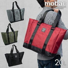 トートバッグ バッグ メンズ 軽量 大きい 大型 大容量 シンプル カジュアル ファッション 旅行 お出掛け 20L オシャレ mobac【コンビニ受取対応商品】