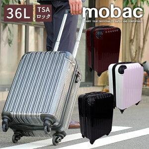 キャリーケース スーツケース トランク 機内持ち込みサイズ ハード 一年保証 mobac 軽量 軽い 出張 旅行 大容量 36L Sサイズ 1泊 2泊 四輪キャスター 360度 動きやすい TSAロック 高品質 おしゃれ