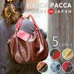 【送料無料】ハンドバッグレディース肩掛け日本製本革牛革丸型女性大人キュート大容量paccapacca