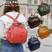 軽い柔らかい日本製本革馬革鞄丸型女性大人キュート大容量軽量paccapacca