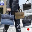 バッグレディースメンズ軽い柔らかい日本製本革馬革ナイロン女性大人カジュアルグラットpaccapacca