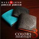 財布 メンズ 二つ折り 小銭入れあり 本革 日本製 二つ折り財布 アラベスク pacca pacca 馬革 サイフ