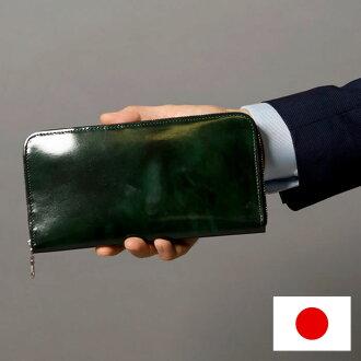 把长钱包局拉链公开钱包卡放进去皮革钱包人男性绅士日本装订皮革牛皮马皮革nebura paccapacca父亲节敬老日礼物