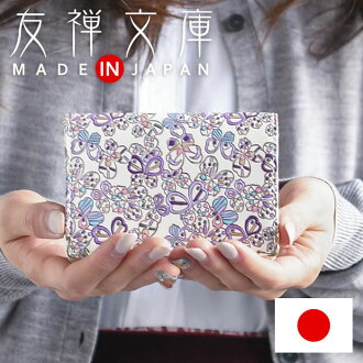 A hand dyeing butterfly pattern library leather card case freehand drawing Japanese style butterfly handle card made in genuine leather Japan which card case Lady's has a cute enter; a steady renewal life entrance to school celebration finding employment