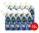 酸素缶 iwatani 「PURE」 お買い得10本セット 岩谷産業 NRS-1【送料無料】(北海道、沖縄除く)
