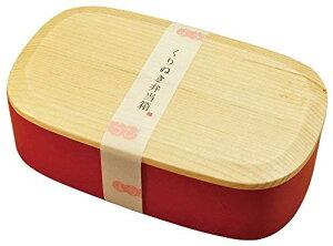 くりぬき料理箱 くりぬき弁当箱 天然木 スクエア 赤ヤマコー