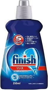 レキットベンキーザー セット フィニッシュ リンス 食洗機用乾燥仕上げ剤 (250mL)×3個セット