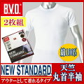 【2枚組】BVD丸首半袖紳士インナーシャツ(男の肌着)【天竺】【BVD】【B.V.D】EY713TS-2P
