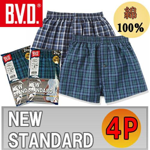 BVDトランクス 4枚組 B.V.D. 綿100% メンズ インナー パンツ