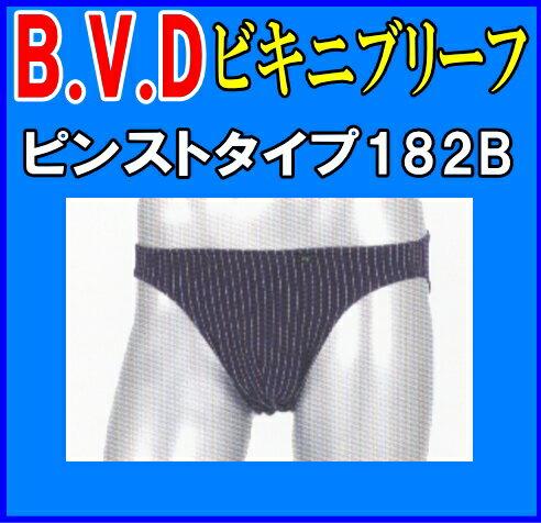 BVDピンストライプビキニパンツ(男の肌着)【メール便送料無料】