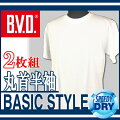 【2枚組】BVD丸首半袖紳士インナーシャツ(男の肌着)【接触冷感】【BVD】