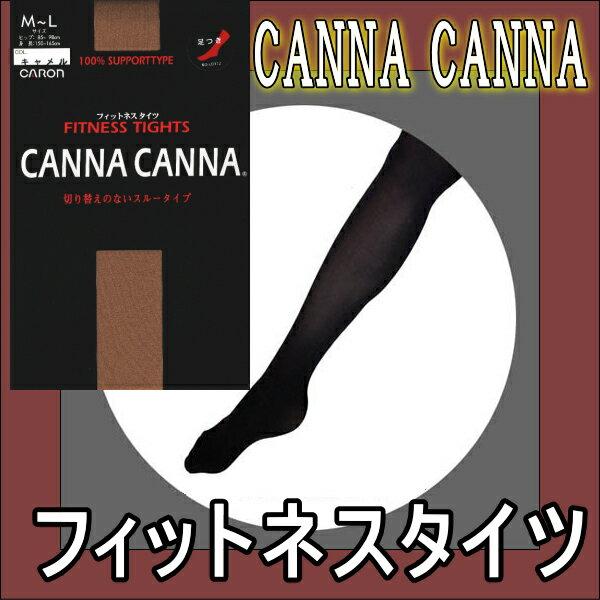 CANNA CANNAカンナカンナ フィットネスタイツダンス レオタードに最適 フィギアスケート フィット 伸びが良い【日本製】