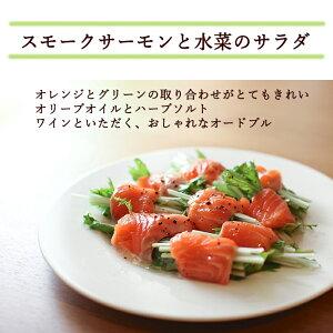 【送料無料】スモークサーモン100g×5食べ切りサイズ【北海道・沖縄へは別途送料500円かかります】