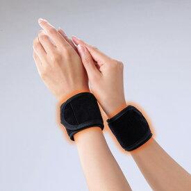 冷たい 指先 が 発熱しているのに手足が冷たい!冷やす?温める?