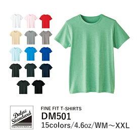 【あす楽(平日)】 tシャツ 無地 レディース無地tシャツ メンズ半袖tシャツ メンズ無地半袖tシャツ 無地tシャツ 白無地tシャツ 白半袖tシャツ 白 白色 | ホワイト | XS S M L XL | メンズ レディース | DM501 DM501-02 | DALUC(ダルク) | 4.6oz ファイン フィット Tシャツ