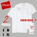 【BR】 送料無料 Hanes Japan Fit 2P 2枚組 ヘインズ ジャパン フィット クルーネックTシャツ 無地 tシャツ 半袖 メンズ無地 メンズ半袖tシャツ 綿100% | ホワイト |