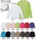 【UA】 長袖 Tシャツ 5.6 oz オンス アダルト | 無地 | ブラック ブラウン ミックスグレー ネイビー ピンク レッド ブ…