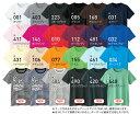 【あす楽(平日)】 tシャツ 無地 レディース無地tシャツ メンズ半袖tシャツ メンズ無地半袖tシャツ 黒 黒色 カラー | ブラック ピンク レッド ブルー ネイビー | XS S M L XL |