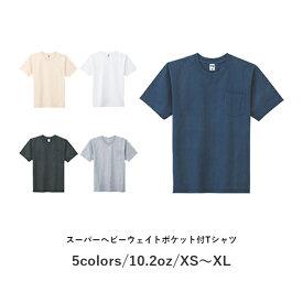 【SALE セール】MS1151 10.2オンス スーパーヘビーウェイトポケット付きTシャツ 無地 メンズ レディース ユニセックス│LIFEMAX(ライフマックス)│ホワイト ブラック│XS S M L XL【B】