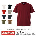 【UA】United Athle(ユナイテッドアスレ)   7.1オンス オーセンティック スーパー ヘヴィー Tシャツ   ヘヴィーウェイト(オープンエンドヤーン)   ホワイト ピンク レッド ブ