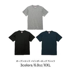 【UA】6.0オンス オープンエンドバインダーネックTシャツ