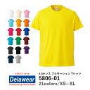 【C】 United Athle(ユナイテッドアスレ) | カラー tシャツ 無地 無地tシャツ 半袖tシャツ 無地半袖tシャツ | ブラッ…